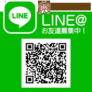 LINE@ えの川不動産
